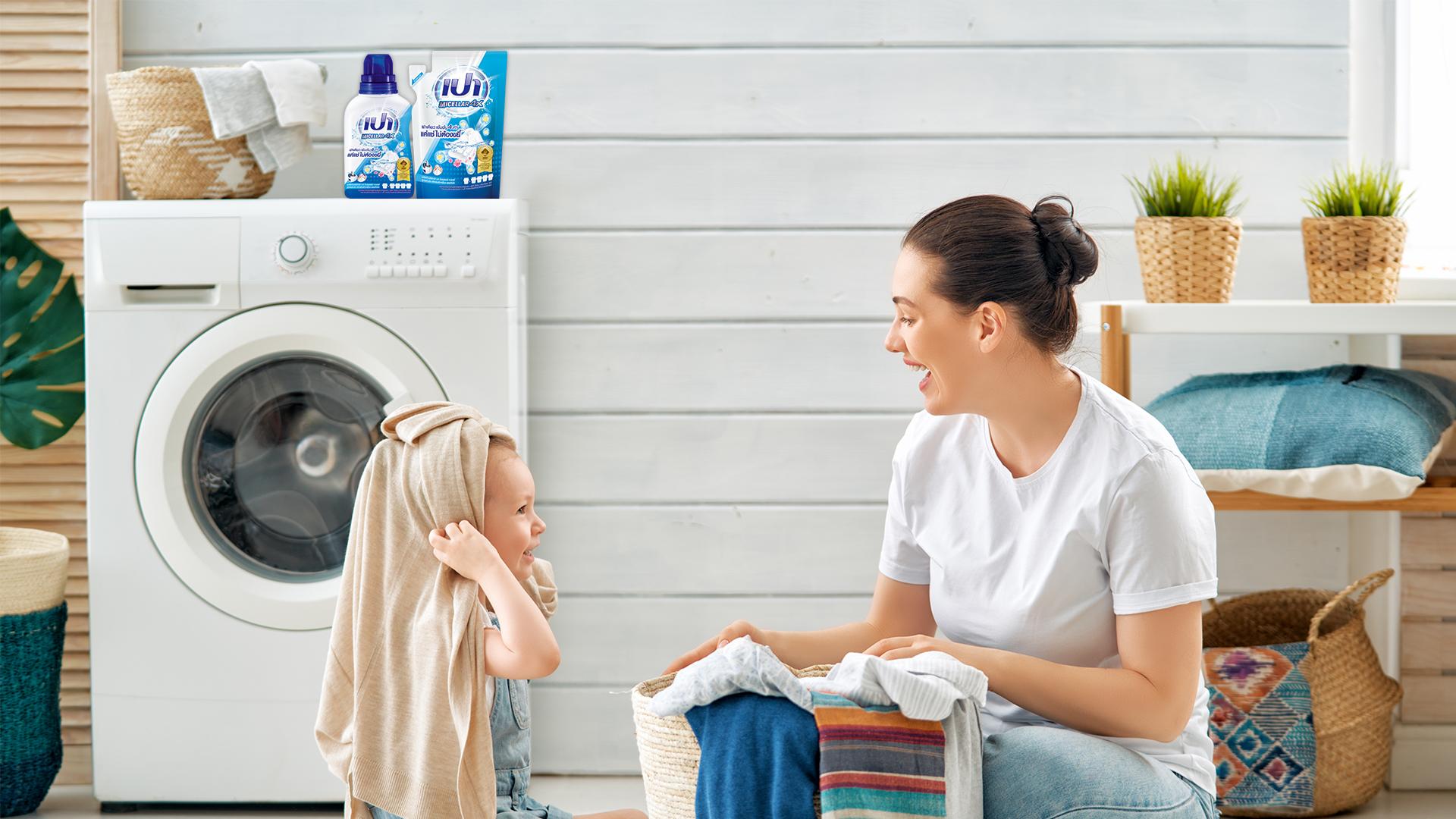 ปกป้องผ้า คราบออกง่าย เคล็ดลับง่ายๆ แค่เลือกผลิตภัณฑ์ซักผ้าที่มีประสิทธิภาพ