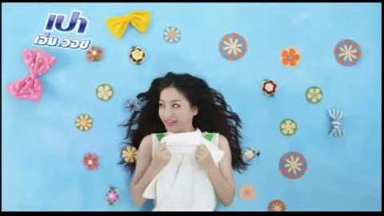 PAO M.Wash MES Green Technology (น๊อคคราบ ไม่น๊อคเครื่อง)